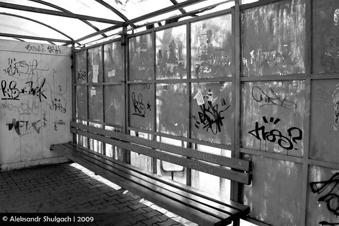 Работа граффитеров в Бресте