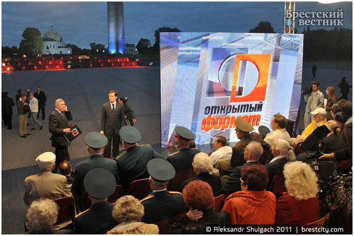 «Открытый формат» в Брестской крепости