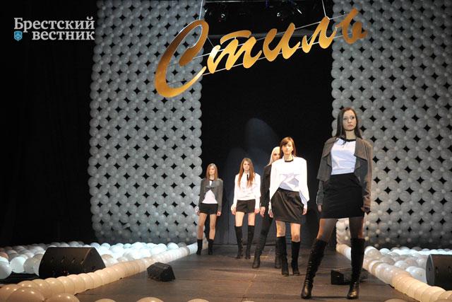 Конкурс модельеров и дизайнеров Стиль 2013