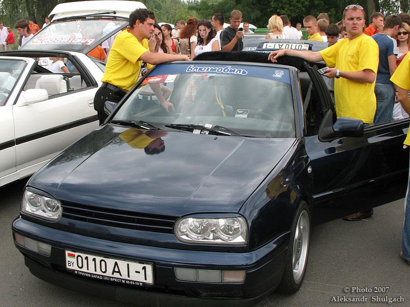 Брест. День города 2007. Фото BrestCITY.com