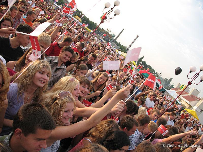 Брест. День города 2007