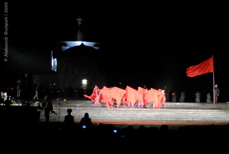 Митинг-реквием в Брестской крепости (2009)
