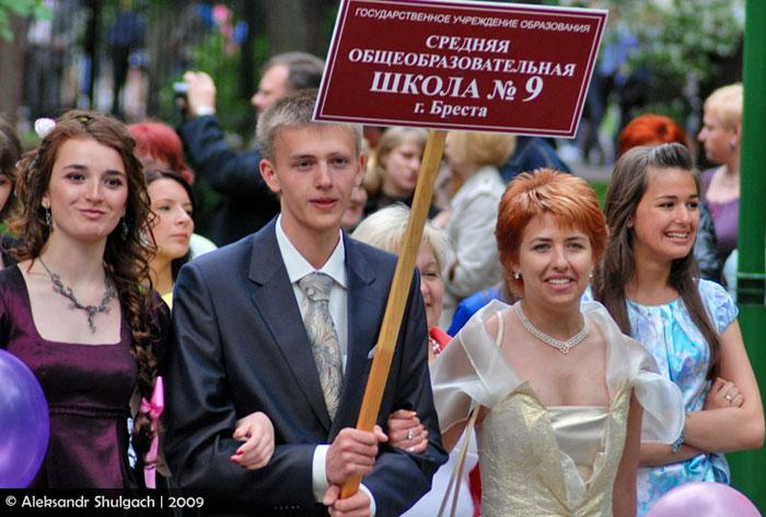 """Выпускной бал """"Алые паруса"""" в Бресте. Торжественная церемония (2009)"""
