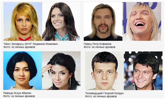 Белорусские артисты и певцы в молодости. Фотографии