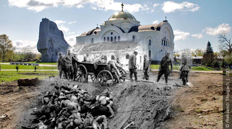В Брестской крепости при раскопках обнаружены останки нескольких воинов