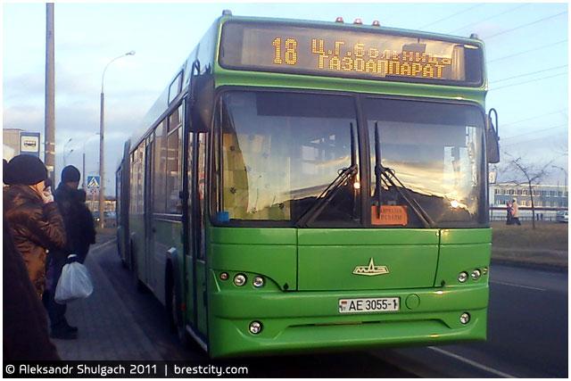 18-й рейсовый автобус