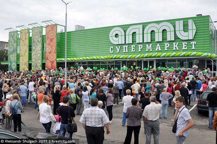 Карта магазинов АЛМИ в Бресте