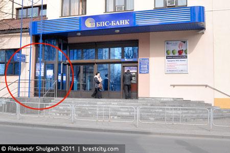 Курсы конверсии валют в беларуси