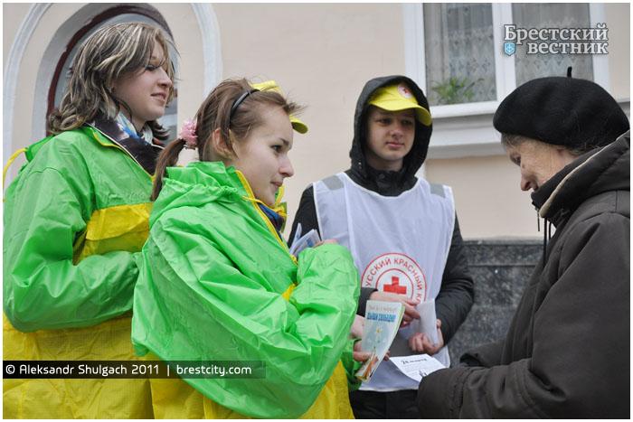 Всемирный день борьбы с туберкулезом в Бресте