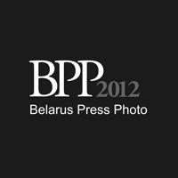 Пресс-фото Беларуси 2012