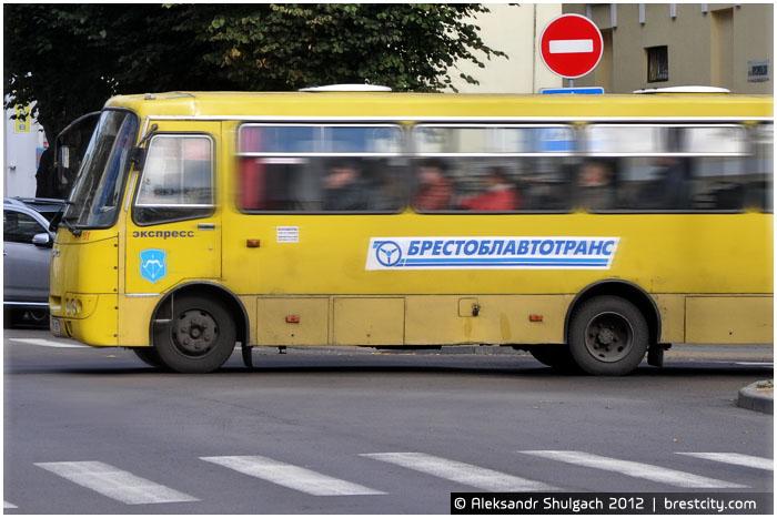 Автобус №26 в Бресте