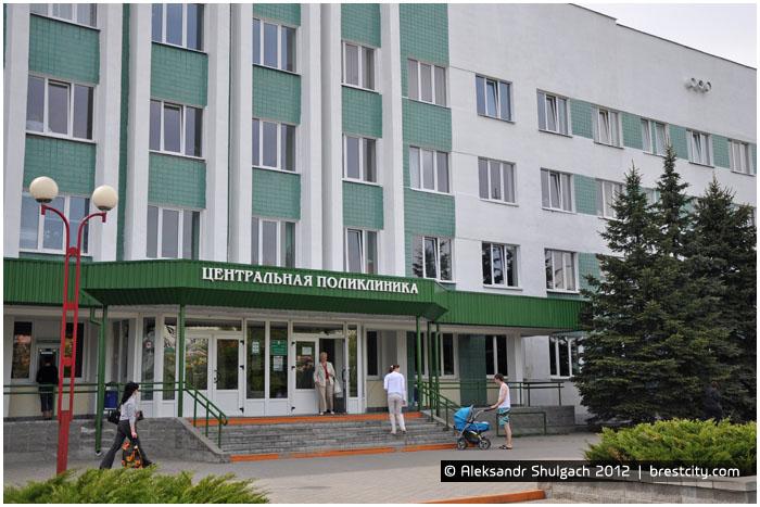 Детская поликлиника Бреста на Кижеватова - Doktora by