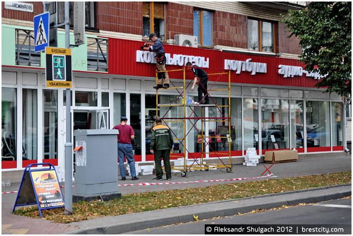 """Магазин """"Электросила"""" в Бресте"""