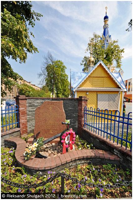 Памятник морякам в Бресте