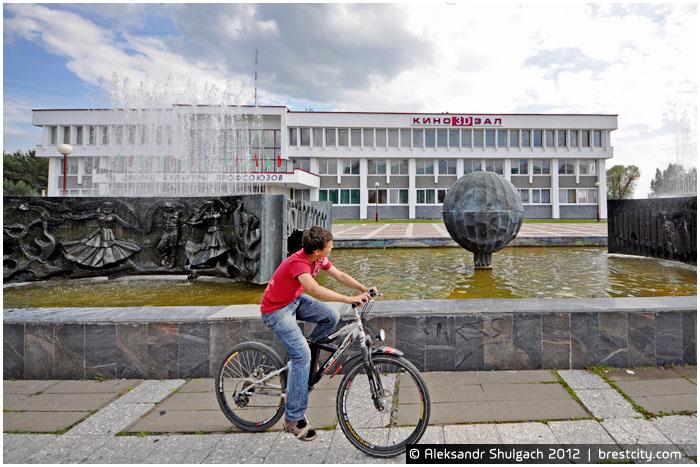 3D кинозал в Брестском ДК Профсоюзов