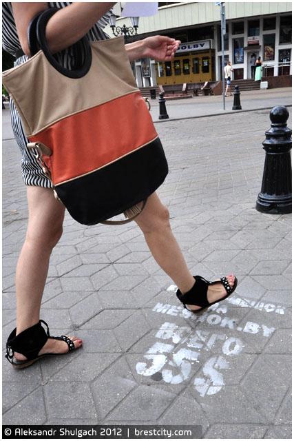 Рекламная надпись на тротуаре