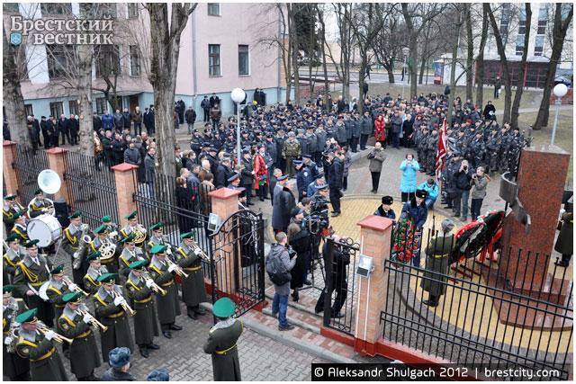 Открытие памятного знака сотрудникам милиции, погибшим при исполнении служебного долга