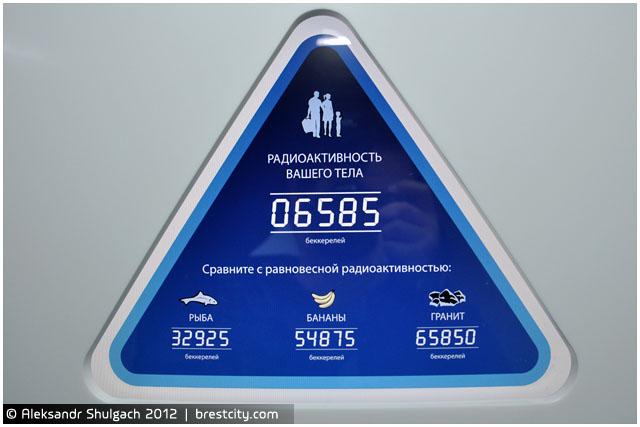 Универсальный радиометр