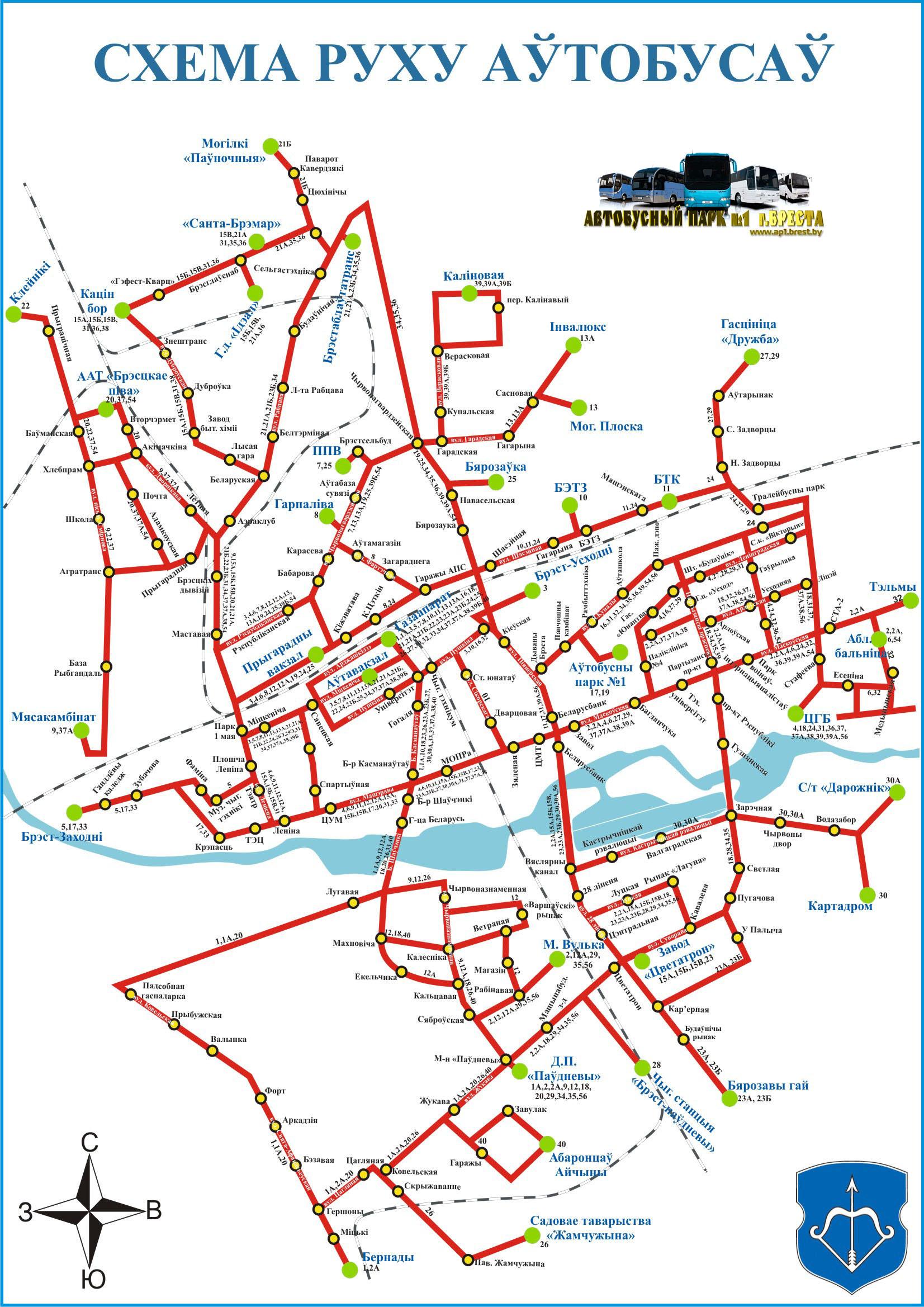 Маршрут 80 маршрутки.  Расписание движения автобусов городских маршрутов в могилеве по основным остановкам.