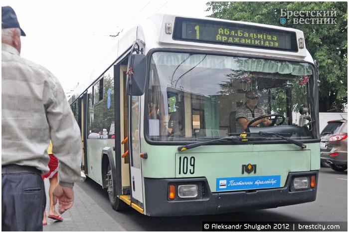 Поэтический троллейбус в Бресте