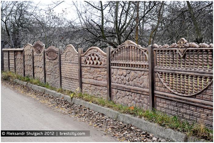 Фигурный забор в Бресте