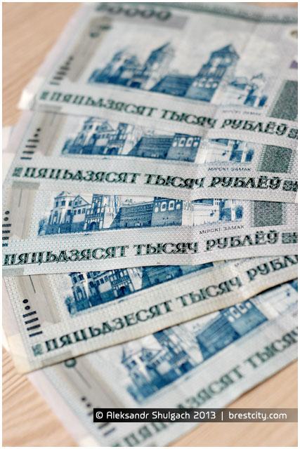 Деньги. Купюры 50 тысяч белорусских рублей заинтересовали коллекционеров