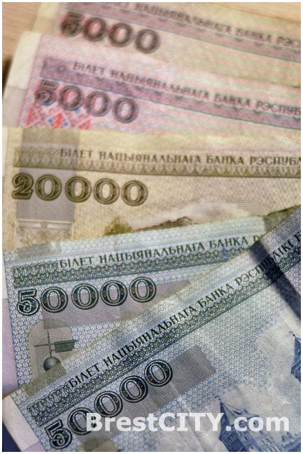 Базовая величина в Беларуси - 130 тысяч