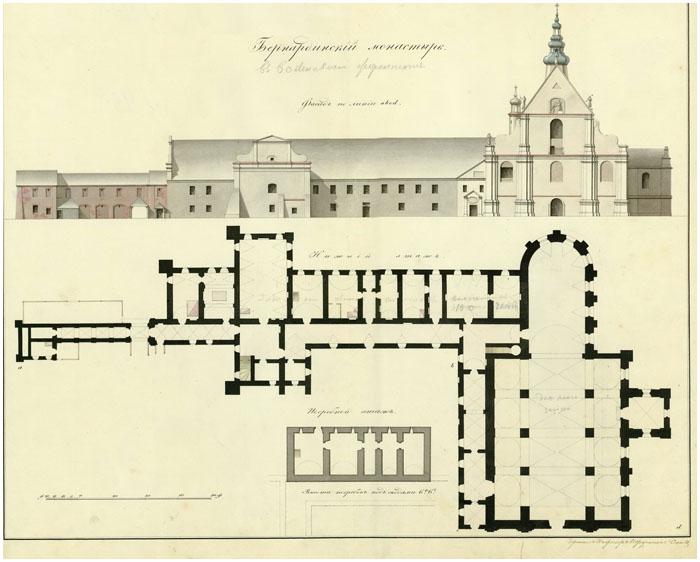 Схема 1830 года