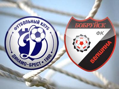 Футбол. Динамо-Брест - Белшина Бобруйск. 15.06.2013