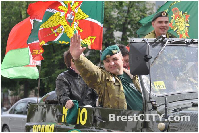 День пограничника в Бресте 28 мая 2013