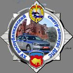Смотр-конкурс сотрудников ДПС ГАИ МВД Беларуси
