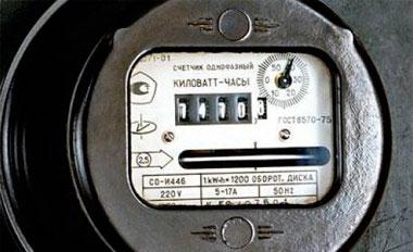 Оплата за электричество в Беларуси с 1 сентября 2013