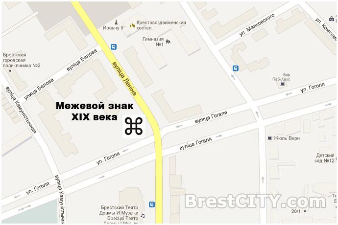 Межевой знак в Бресте на карте