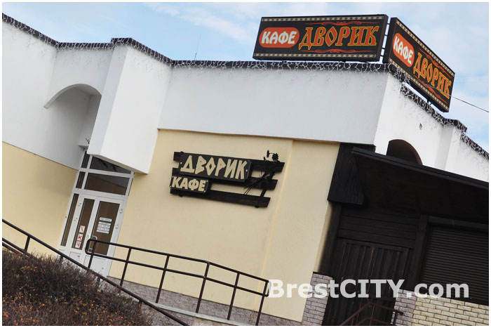 Кафе дворик в Бресте на Ковалевке