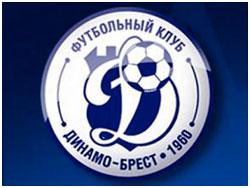 Клуб Динамо Брест. Символика клуба