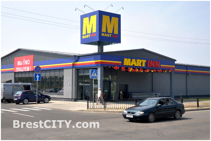 Магазин Мартин в Бресте на Дубровке