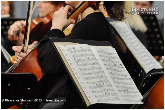 Январские музыкальные вечера в Бресте - 2013