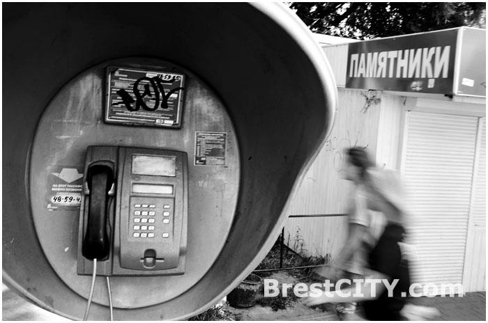 Уличный таксофон в городе Бресте