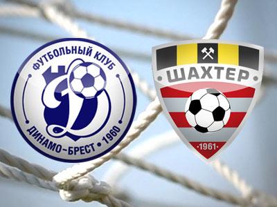 Динамо Брест - Шахтер Солигорск. Футбол. 2 апреля