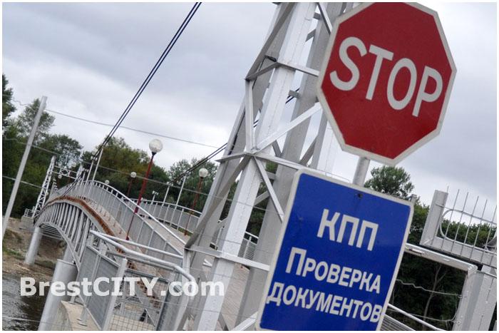 Мост на Тереспольское укрепление Брестской крепости