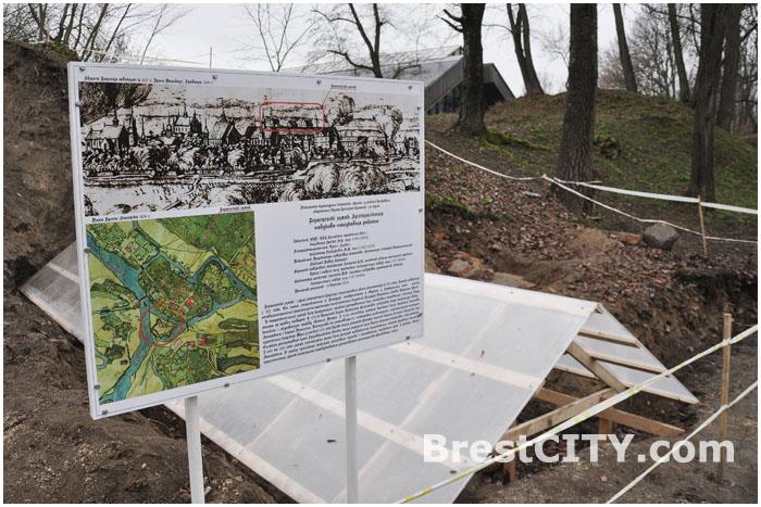 Раскопки в Брестской крепости законсерсированы до весны. Берестейский замок