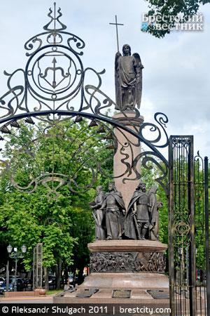 Памятник 1000-летию города