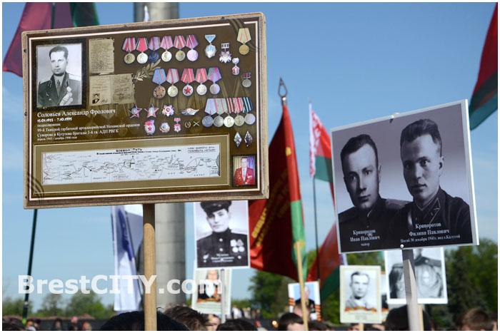 Бессмертный полк в Брестской крепости 9 мая 2014