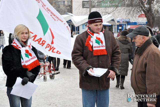 Пикет в поддержку Лукашенко в Бресте
